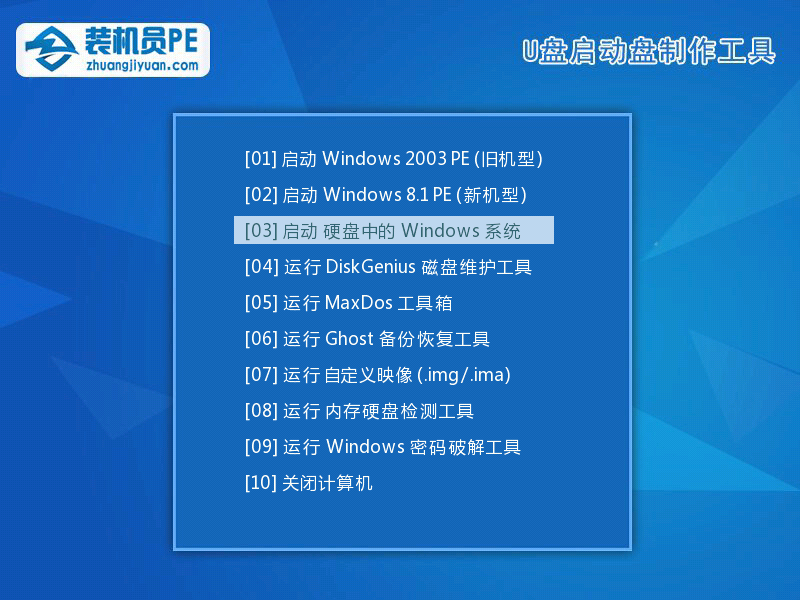 Windows 7 x64-2016-01-10-09-36-15.png