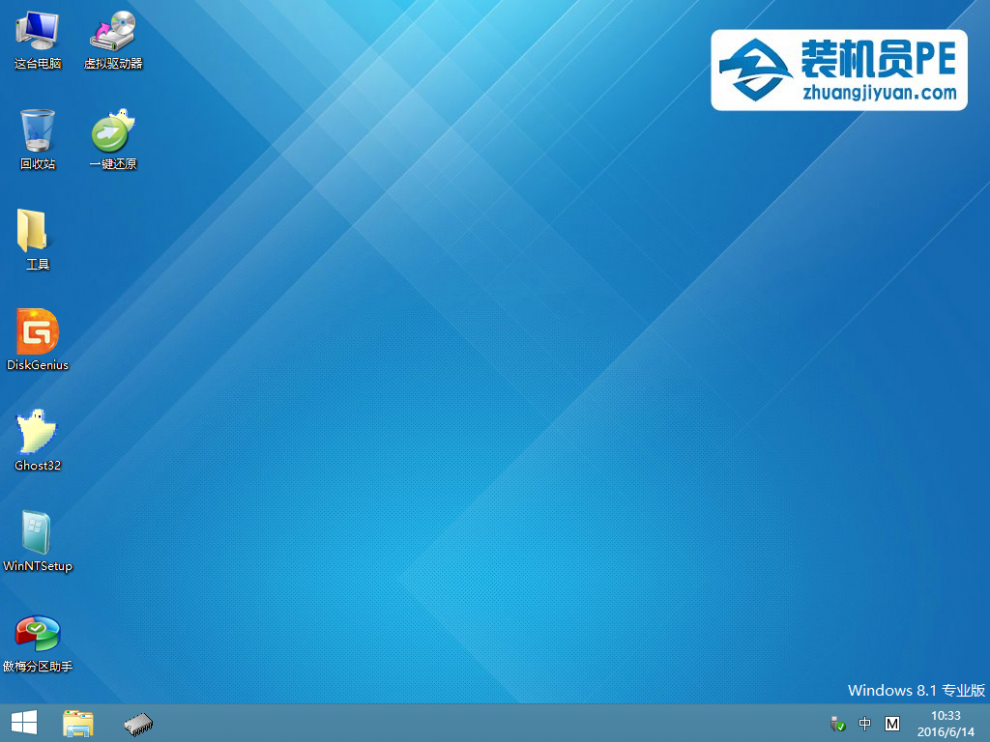 Windows 7 x64-2016-06-14-10-33-56.png