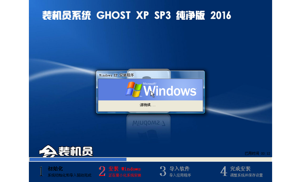 Windows 7 x64-2016-06-14-11-14-14.png