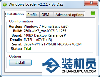 windows loader v2.2.1激活